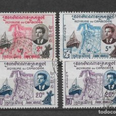 Sellos: CAMBOYA 1960 USADO SC 76-78 (3) 2.30 - 2/47. Lote 154431962