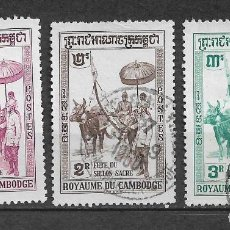Sellos: CAMBOYA 1960 USADO 79-81 (3) 2.00 - 2/47. Lote 154432418