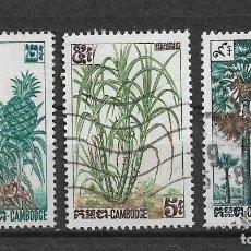 Selos: CAMBOYA 1962 USADO 112-114 (3) 1.40 - 2/47. Lote 154433114