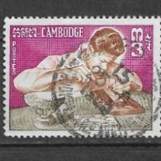 Sellos: CAMBOYA 1965 USADO 141-143 (3) 1.30 - 2/47. Lote 154433362