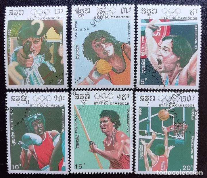 1990. DEPORTES. CAMBOYA. 917 / 923. PRE-JUEGOS OLÍMPICOS BARCELONA. USADO. (Sellos - Extranjero - Asia - Camboya)