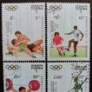 Sellos: 1992. DEPORTES. CAMBOYA. 1043 / 1047. JUEGOS OLÍMPICOS BARCELONA. SERIE CORTA. USADO.. Lote 157379910