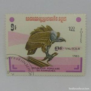 Republique populaire de Kampuchea