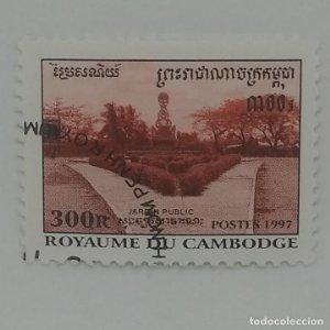 Royaume du Cambodge