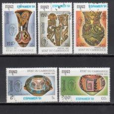 Sellos: CAMBOYA, 1991 YVERT Nº HB 86 /**/, ARTESANÍA PRECOLOMBINO. Lote 176705293