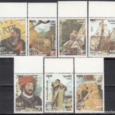 Sellos: CAMBOYA, 1990 YVERT Nº 975 / 981 /**/, 500 ANIVERSARIO DEL DESCUBRIMIENTO DE AMÉRICA. Lote 176705302