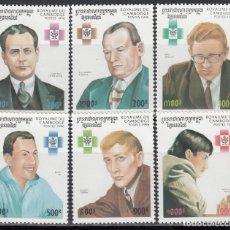 Sellos: CAMBOYA, 1996 YVERT Nº 1340 / 1345 /**/, CAMPEONES DE AJEDREZ. Lote 176705315