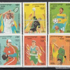 Sellos: CAMBOYA, 1996 YVERT Nº 1300 / 1305 /**/, JUEGOS OLÍMPICOS. Lote 176705322