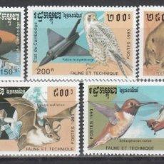 Sellos: CAMBOYA, 1993 YVERT Nº 1102 / 1106 /**/, FAUNA Y TÉCNICAS. Lote 176705393