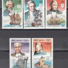 Sellos: CAMBOYA, 1991 YVERT Nº 1076 / 1080 /**/, GRANDES NAVEGANTES. . Lote 176705405
