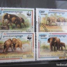 Sellos: CAMBOYA 1997 - 4 V. USADO. Lote 178375725