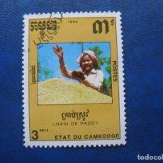 Sellos: CAMBOYA, 1990 SELLO USADO. Lote 179383513