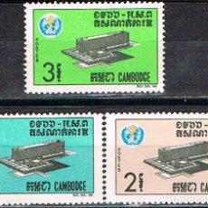Sellos: CAMBOYA 200/2, INAUGURACIÓN NUEVA SEDE DE LA ORGANIZACIÓN MUNDIAL DE LA SALUD. GINEBRA, NUEVO ***. Lote 182307286