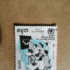 Sellos: CAMBOYA - 3 R - AÑO INTERNACIONAL DE LA ALFABETIZACIÓN - 1990. Lote 189953736