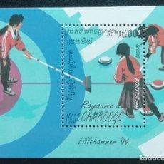 Sellos: 1994. DEPORTES. CAMBOYA. HB 105. JUEGOS OLÍMPICOS DE LILLEHAMMER. CURLING. NUEVO.. Lote 191272935
