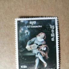 Sellos: CAMBOYA - KAMPUCHEA - VALOR FACIAL 0,20 RIEL - AÑO 1985 - PINTURAS. Lote 192602496