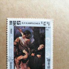 Sellos: CAMBOYA - KAMPUCHEA - VALOR FACIAL 0,50 RIEL - AÑO 1984 - CUADRO DE CORREGIO. Lote 192602535