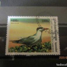 Sellos: CAMBOYA 2000 1 V. USADO. Lote 193337997