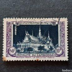 Sellos: CAMBOYA, YVERT 16, 1951. Lote 194110155