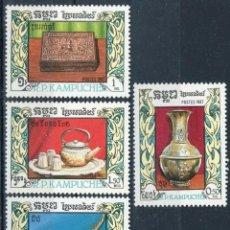 Sellos: CAMBOYA - KAMPUCHEA 1987 IVERT 733/6 *** CULTURA KMERE - ARTESANIA. Lote 194392611