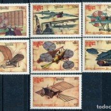 Sellos: CAMBOYA - KAMPUCHEA 1987 IVERT 744/50 *** HISTORIA DE LA AVIACIÓN - AVIONES ANTIGUOS. Lote 194392735