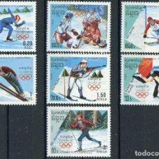 Sellos: CAMBOYA - KAMPUCHEA 1988 IVERT 775/81 *** JUEGOS OLIMPICOS DE INVIERNO EN CALGARY - DEPORTES. Lote 194392862