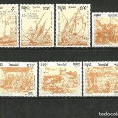 Sellos: CAMBOYA DESCUBRIMIENTO DE AMERICA CRISTOBAL COLON YVERT NUM. 1016/1022 ** SERIE COMPLETA SIN FIJASEL. Lote 194687470