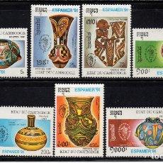Sellos: CAMBOYA 1009/15** - AÑO 1991 - ARQUEOLOGIA - CERÁMICA PRECOLOMBINA. Lote 195753322