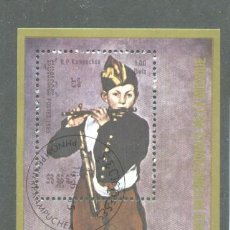 Sellos: KAMPUCHEA 1985 INTERNATIONAL MUSIC YEAR MI.B145 USED TA.140. Lote 198272038