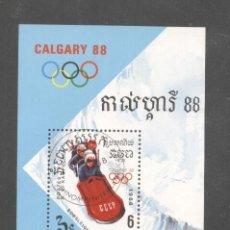 Sellos: KAMPUCHEA 1988 OLYMPIC WINTER GAMES MI.B156 USED TA.145. Lote 198272043