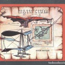 Sellos: KAMPUCHEA 1987 HISTORIC PLANE AVIATION MI.B154 USED TA.144. Lote 198272070