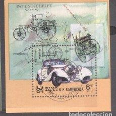 Sellos: KAMPUCHEA 1984 AUTOMOBILES CARS MI.B139 USED TA.138. Lote 198272291