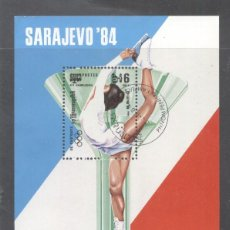 Sellos: KAMPUCHEA 1984 OLYMPIC WINTER GAMES MI.B135 USED TA.134. Lote 198272306