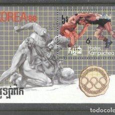 Sellos: KAMPUCHEA 1987 OLYMPIC GAMES MI.B151 USED TA.143. Lote 198272321