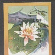 Sellos: KAMPUCHEA 1989 WATER FLOWERS MI.B166 USED TA.147. Lote 198272331