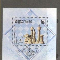 Sellos: KAMPUCHEA 1986 CHESS MI.B149 USED TA.141. Lote 198272898