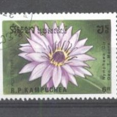 Sellos: KAMPUCHEA 1989 FLOWERS, USED G.120. Lote 198272908