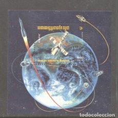 Sellos: KAMPUCHEA 1984 SPACE FLIGHTS MI.B136 USED TA.135. Lote 198272942