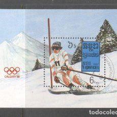Sellos: KAMPUCHEA 1987 OLYMPIC WINTER GAMES MI.B150 USED TA.142. Lote 198272952