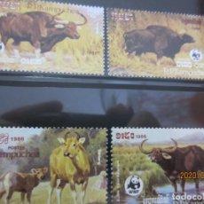 Sellos: CAMBOYA 1986 4 V. WWF NUEVO. Lote 198600726