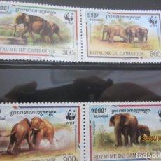 Sellos: CAMBOYA 1997 4 V. WWF NUEVO. Lote 198600916