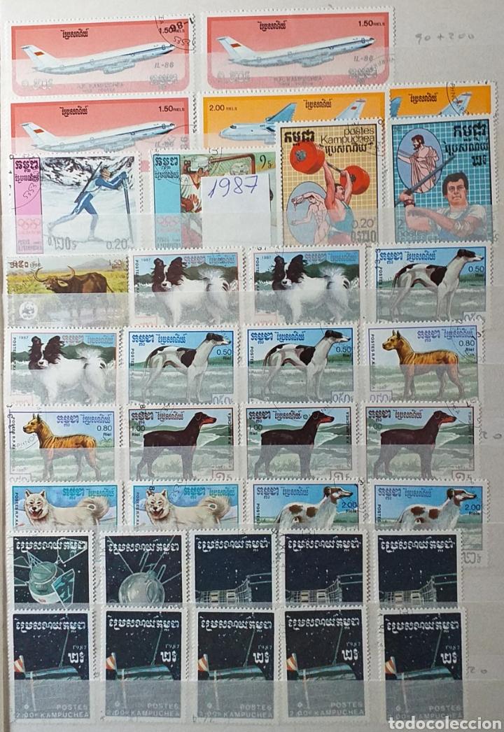 Sellos: Colección de sellos de Camboya bastante completa en álbum de 16 páginas - Foto 11 - 200853081