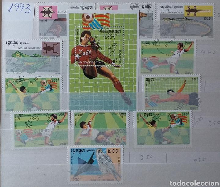 Sellos: Colección de sellos de Camboya bastante completa en álbum de 16 páginas - Foto 19 - 200853081