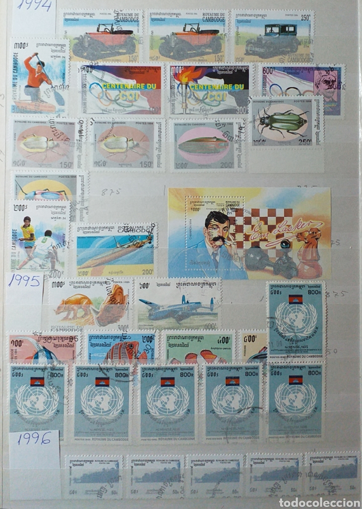 Sellos: Colección de sellos de Camboya bastante completa en álbum de 16 páginas - Foto 20 - 200853081