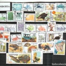 Sellos: LOTE DE SELLOS DE CAMBOYA. Lote 202596317