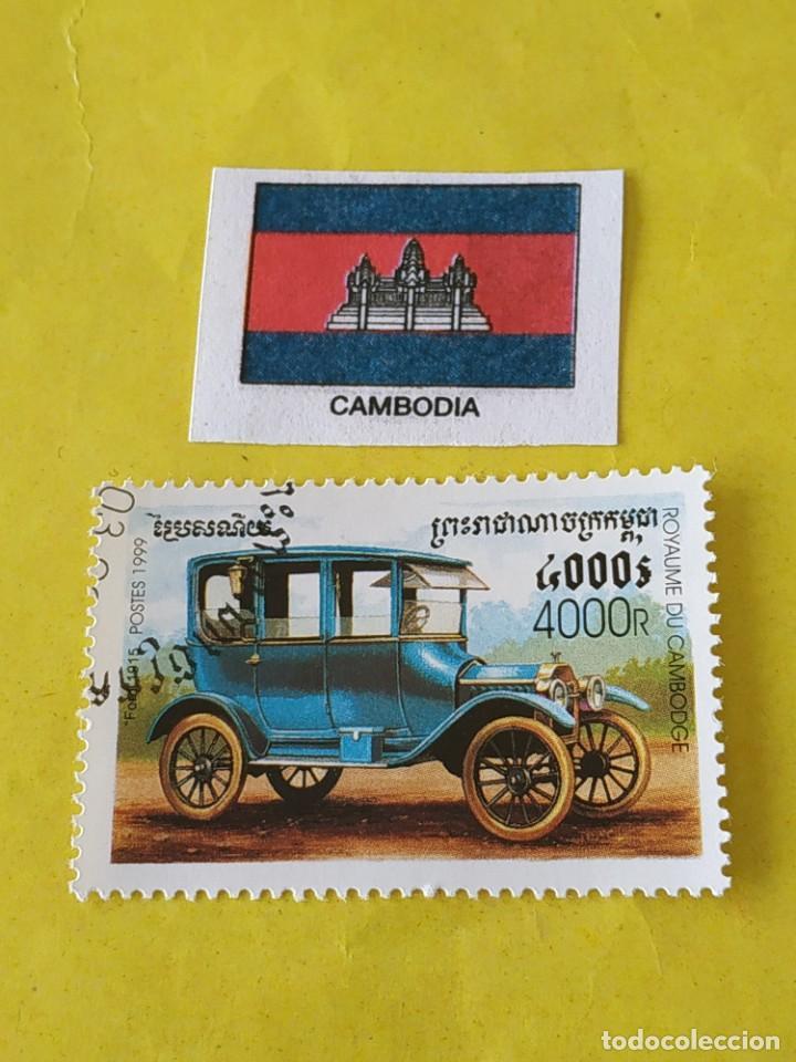 CAMBOYA (C) - 1 SELLO CIRCULADO (Sellos - Extranjero - Asia - Camboya)