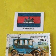 Sellos: CAMBOYA (C) - 1 SELLO CIRCULADO. Lote 204794088