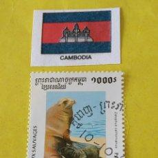 Sellos: CAMBOYA (D1) - 1 SELLO CIRCULADO. Lote 204794498