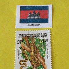 Sellos: CAMBOYA (D2) - 1 SELLO CIRCULADO. Lote 204794725