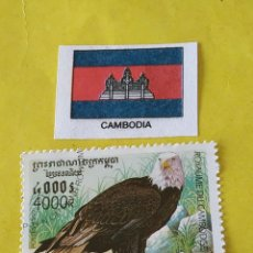 Sellos: CAMBOYA (D5) - 1 SELLO CIRCULADO. Lote 204795786